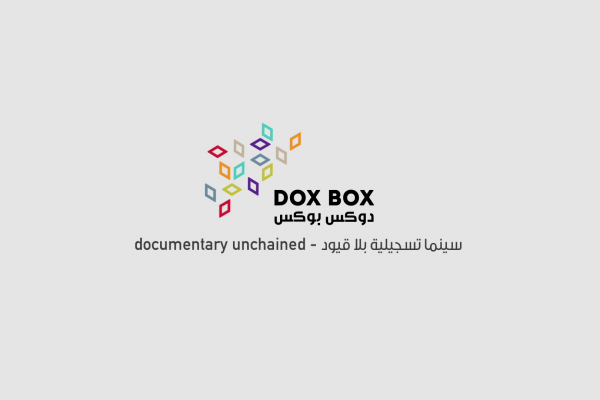 DoxBox Explainer